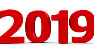 Годишен хороскоп за 2018-та година